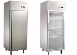 China Floor Standing Commercial Refrigeration Equipment , Commercial Upright Fridge on sale