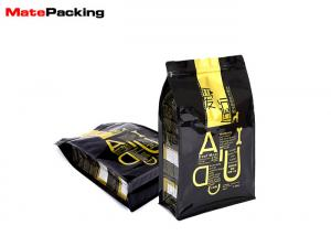 China High Barrier Food Packaging Supplies Bags , Custom Printed Food Packaging Bags on sale