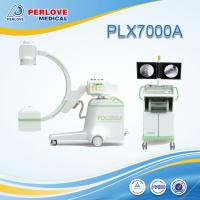 C-arm digital fluoroscopy machine PLX7000A for peripheral angiography