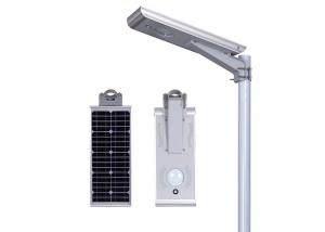 China High Power 15w All In One LED Solar Street Light / Outdoor Solar Powered Street Lights on sale