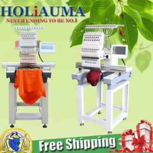 China Cheapest price used tajima embroidery machine one head computer embroidery machine with dahao system on sale