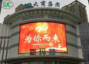 China High brightness and definition iron and steel 960x960mm water-proof cabinet advertising LED Screens on sale
