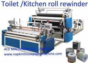 China Point To Point Lamination 3000mm Automatic Toilet Paper Making Machine on sale