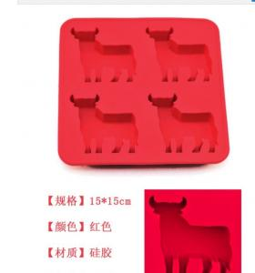 China 100%silicone Ice cube Tray cow shape mold maker party kitchen diy ice tray on sale