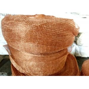 China Red Purple Brass Knitted Copper Wire Mesh Tube Sleeve For Demister Cell Kitchen Filter on sale