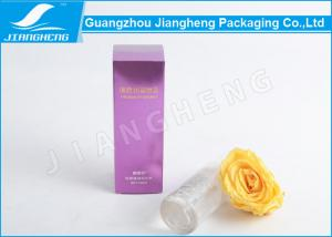 China Purple Glossy Small Paper Box Packaging Single Cosmetic Decorative Paper Boxes on sale