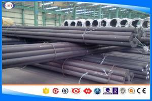 Quality JIS SCM220 Hot Rolled Steel Bar , Alloy Steel Round Bar , Quenched and Tempered Steel Bar , Dia 10-350mm for sale