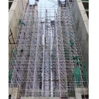 Unique firm Ring Lock Scaffolding with adjustable screw jack foot Construction shuttering support