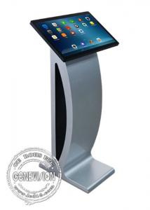 China High Brightness Touch Screen Kiosk Stand Displays 15.6 Android 6.0 For Restaurant on sale