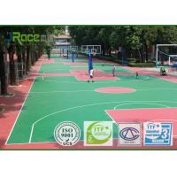 China Green Silicong PU Sport Court Surface For Multifunctional Stadium on sale