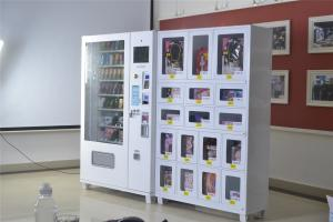 China Combination Adult product Purchasing Vending machine with 12in advert Screen on sale