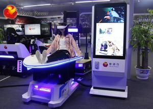 China Attractive Design Virtual Reality Slide Various Styles OEM / ODM Available on sale