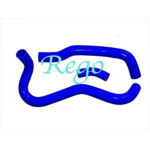 China Flexible Radiator Vacuum Cleaner Hose Silicone Hose Kits For 06-11 HONDA CIVIC Si FA5/FG2 KA20 on sale