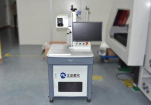China Glass Industrial Laser Marking Systems Chinese / English / Japanese / Korean on sale