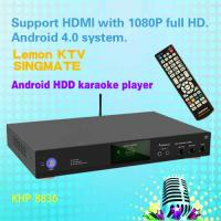 Wholesale Home Karaoke Player HDD Singing Machine,KTV system,build-in AGC/AVC ,