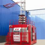 2t load building lifter construction elevator for material hoisting
