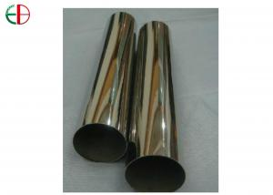 China SAF 2207 EB20010 Stainless Steel Alloy Length Checking For Centricast Tube Parts on sale