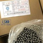4.74mm Carbon Steel Balls/chrome steel balls/stainless steel balls G28/G40/G60/G100/G200/G500/G1000
