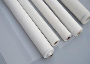 Quality 100 200 Micron Nylon Mesh Filter , Food Grade Nylon Filter Cloth Mesh for sale