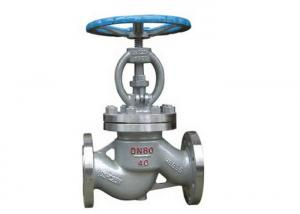 China J41 J941 Cast Steel Globe Valve Russian Standard For Low Pressure on sale