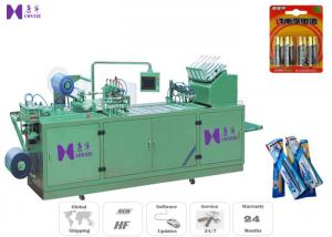 China 0.5MPa - 0.7MPa Blister Card Packaging Machine 12KW 45MM Max Forming Depth on sale