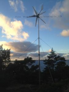 China Turbina eólica do WK 1kw on sale