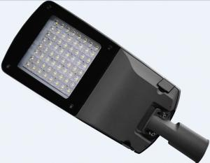 China 200W LED Cobra Head Street Light / Solar Street Light System All-In-One Design on sale