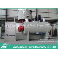 China Stainless Steel Material Plastic Mixer Machine With CE / SGS / TUV Certificate on sale