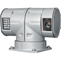 CMOS 2.1Megapixel, vehicle surveillance camera, 3G Wireless High Speed Dome IP Camera