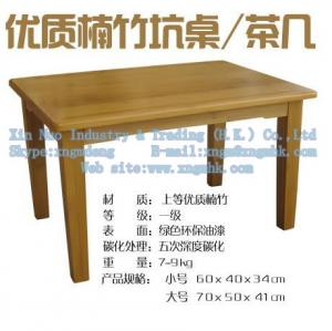 China Bamboo bed table, wooden small square table, wooden tea table, wooden dinner table on sale