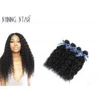100% Virgin Black Unprocessed Remy Hair For Women Double Machine Weft
