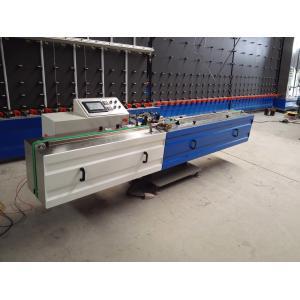 China Automatic Butyl Extruder Machine With Touch Screen,Automatic Butyl Extruder Machine on sale