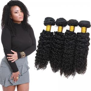 China Double Weft Remy Jerry Curly Hair Weave Bundles 24 Inch No Synthetic Hair on sale