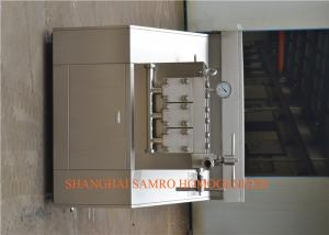 China Professional High Performance Industrial Homogenizer 25 Mpa 6000 L/H on sale