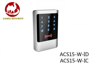 China Vandal Proof Electronic Keypad Door Entry , Security Gate Keypad 1000 User Capacity on sale