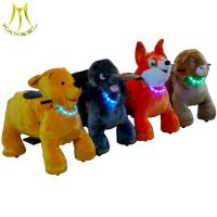 Hansel animal ride stuffed and motorized plush riding animals for sale with low price coin operated rides