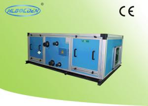 Quality Commercial Air Handling Units for sale