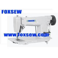 Lockstitch Zigzag Sewing Machine FX652