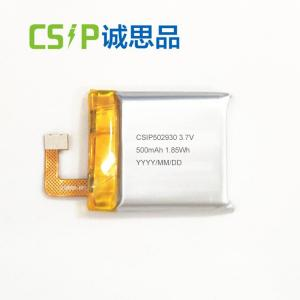 China FPC High Capacity Lithium Ion Battery , 3 7v Li Polymer Battery For Digital Products on sale