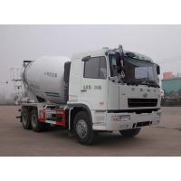 CLWSGZ5250GJBHN3 China Vios music concrete mixer truck0086-18672730321