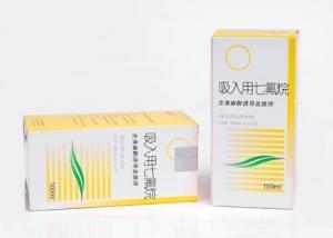 China 250ml Sevoflurane Anesthesia Medications , Inhaled Anesthetic Agents on sale