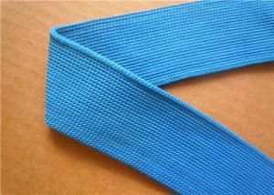 China Jacquard Classic Pattern Woven Nylon Spandex Ribbon Lightweight on sale