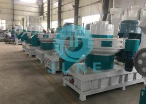 China Vertical Coffee Husk Coffee Waste Ground Coffee Powder Pellet Machine on sale