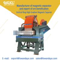 Water Cooling Magnetic Separator Machine Wet High Intensity Magnetic Separators