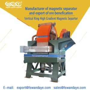 China Water Cooling Magnetic Separator Machine Wet High Intensity Magnetic Separators on sale