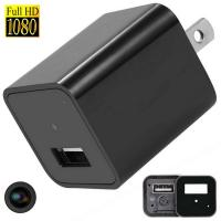 Hidden Spy Camera, Wireless USB Charger Mini Cam HD 1080P Home Security Camera with WiFi Remote View, Motion Detection