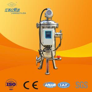 China 100um Automatic Brush Industrial Water Purification For Construction Engineering on sale
