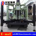 In Stock XY-8 Hydraulic Core Water Well Drilling Rig  For Sale