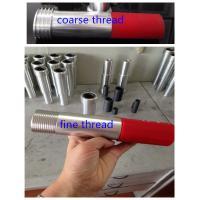 Angular Boron Carbide Wet Sandblasting Nozzles , Venturi Nozzle For Cleaning Equipment