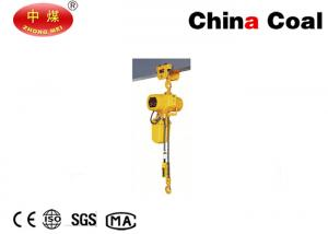 China Industrial Lifting Equipment 2T Electric Chain Hoist  With Overload Limiter on sale